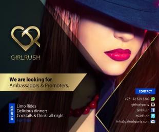 GirlRush Social Flyer Design