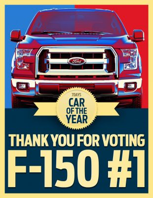 Ford F-150 7Days Magazine Car of the year award