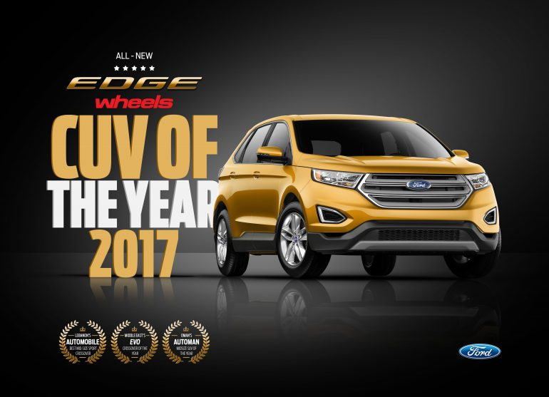 Ford All-New Edge Wheels CUV of the Year 2017 Award