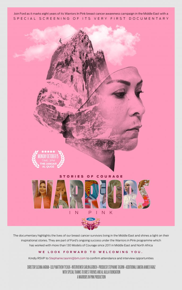 Ford motor company's Warriors in pink 2018 campaign cover